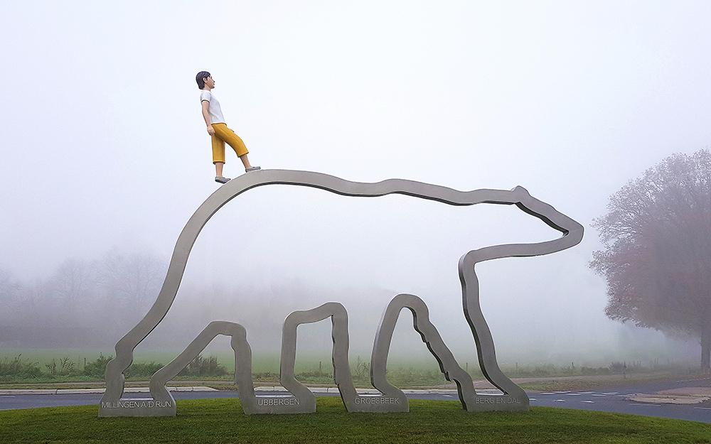 kunst openbare ruimte, Berg en Dal, BlokLugthart, kunstwerk Groesbeek